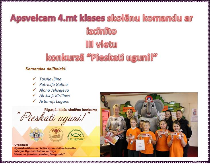 czjutsmz_nlnoz