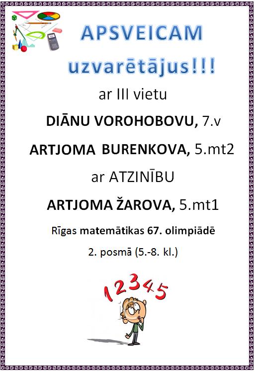Matem_uzvareetaji