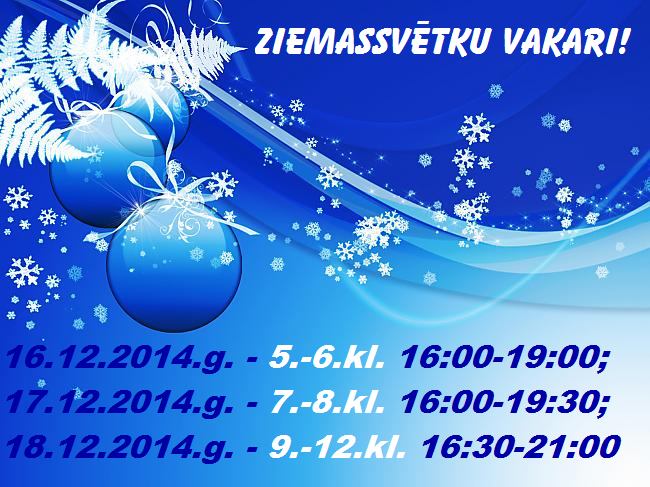 Ziemassvetku_vakari