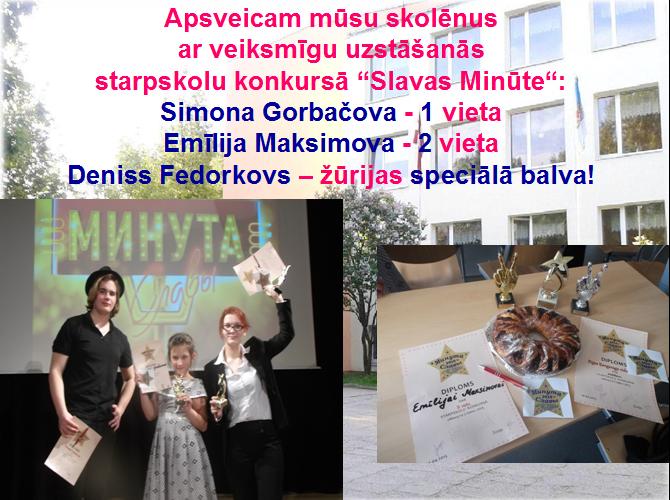 slavas_minutaa_lv